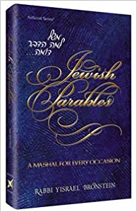 Jewish Parables: A Mashal for Every Occasion (Artscroll)