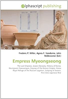 Empress Myeongseong: The Last Empress, Joseon Dynasty