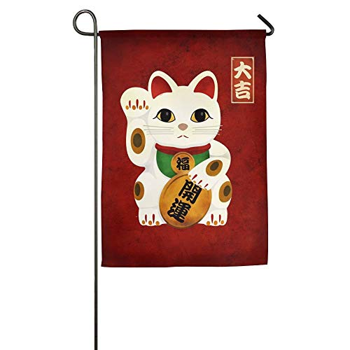 HUVATT Mini Fortune Cat Winter Lawn Yard House Garden Flags 12x18 inches All-Weather Polyester Decorative