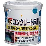アサヒペン 水性強力コンクリート床用 ライトグレー 0.7L