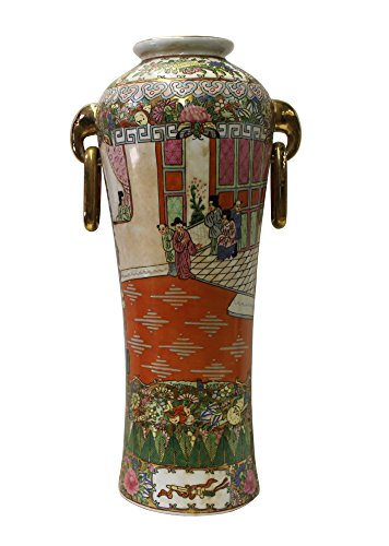 Chinese Oriental Famille Rose Porcelain People Birds Scenery Vase Acs3060