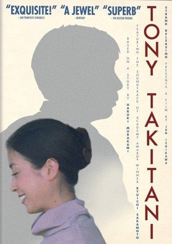 Tony Takitani [DVD] [2006] [Region 1] [US Import] [NTSC]