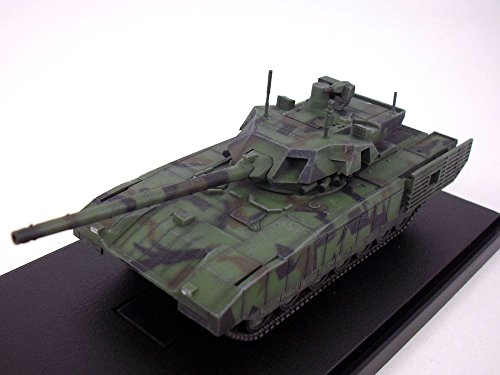 T-14 (T14) Armata Russian Tank - 1/72 Scale Model for sale  Delivered anywhere in USA