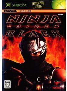 Amazon.com: Ninja Gaiden Black [Japan Import]: Video Games