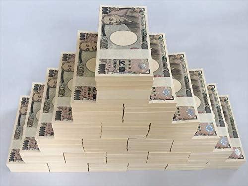 Amazon.co.jp: 1億円 B 100万円札束 ダミー 100束セット 文字なし 一 ...