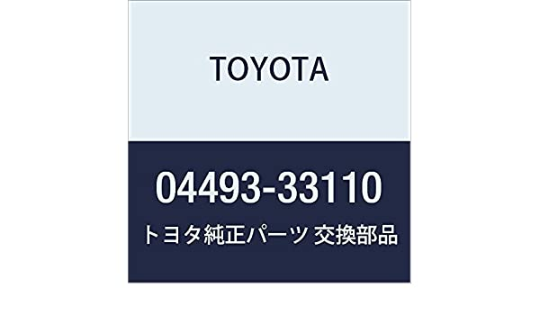 Toyota 04493-2B010 Brake Master Cylinder Repair Kit