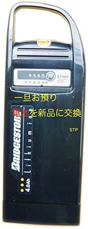 ヤマハ電動自転車(X48-31) バッテリー電池交換