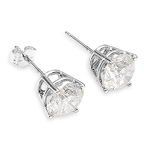Stunning 1 Carat (CTW) Natural Round Brilliant Diamond 14K White Gold Stud Earrings H-I Color, SI1-SI2 Clarity