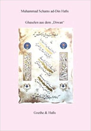 Ghaselen Aus Dem Diwan Persische Gedichte Aus Dem 14