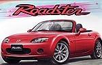 Fujimi 1/24 Mazda MX-5 Roadster w/Engine by Fujimi