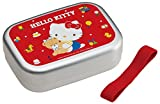 Officially-Licensed Aluminum Hello Kitty Lunch Box, Bento Box