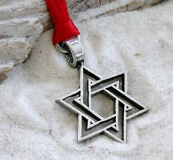 Blazers Jewelry 1985 - HANUKKAH STAR OF DAVID JEWISH Pewter Christmas ()