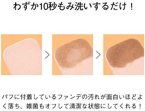 洗い 方 パフ 韓国コスメ大人気のクッションファンデーションの使い方・パフの洗い方 Mylogstyle