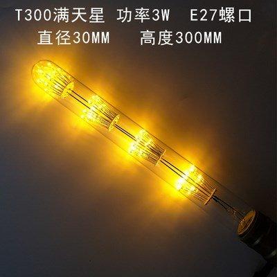 2× Edison Ampoule LED E27vis personnalité Ampoules à économie d'énergie 3W coton super star créatifs chaud couleur Ampoule, 3, T300Super Star, les chaudes jaune