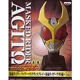 Masked Rider Mask display - Masked Rider Agito Hen
