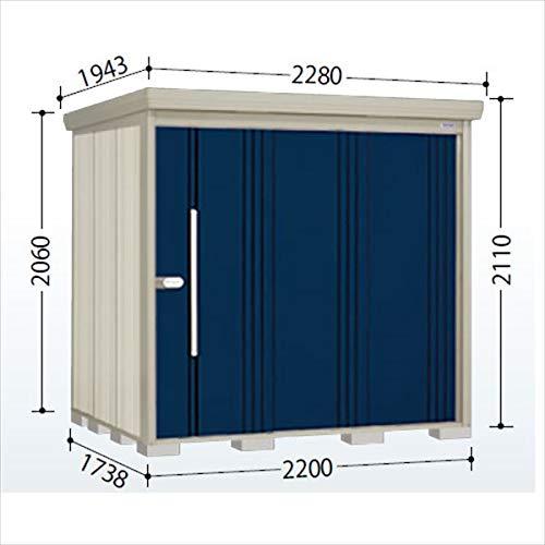 タクボ物置 ND/ストックマン 側面棚 ND-Z2217Y 一般型 結露減少屋根 『屋外用中型大型物置』 ディープブルー B07MV19S54