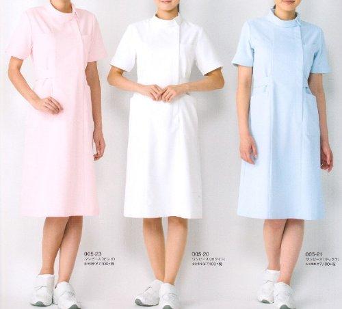 白衣 ナースウェア 女性用 カゼン(KAZEN) 005 ワンピース半袖 B00IYP11T2 L|20:ホワイト 20:ホワイト L