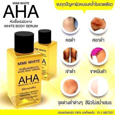 (Net.30ml X 3pcs. AHA MIMI White Body Serum Lightening-Bleaching-Dark-Speed-White White Remove Dead Skin Cells AHA Clear Dark whiteing,Rough Skin Bikini,whitening with Collagen (FREE Chantra Soap))