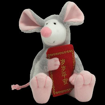 Ty Beanie Baby - 2008 Zodiac Rat [ Asia/Pacific Exclusive ]
