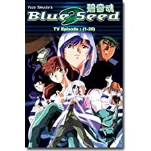 Blue Seed Complete Collection