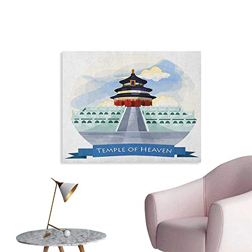 Ancient China Photo Wall Paper Illustrated Temple of Heaven in Beijing Historical Landmark Icon Monastery Poster Print Multicolor W48 xL32