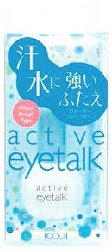 - Koji Eye Talk Double Eyelid Maker Active