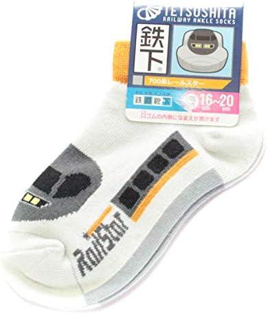 【鉄下 TETSUSHITA】 新幹線レールスター キッズ 16~20cm 鉄道 靴下 ソックス 子供 ジュニア