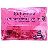 KATASE 富勒烯EX(500ml)(日本品牌)