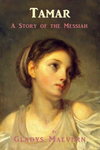 tamar-a-story-of-the-messiah