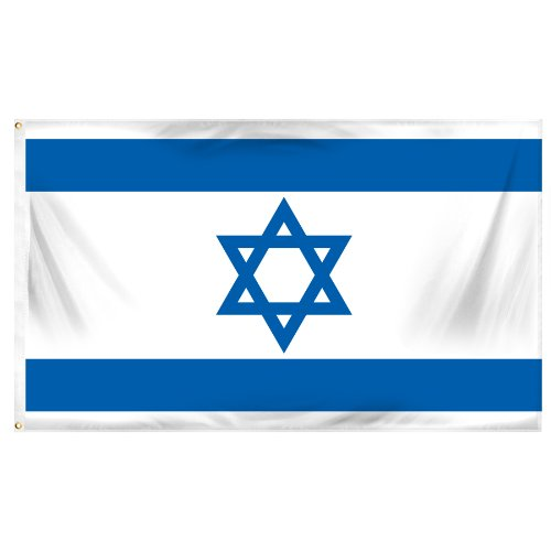 Online Stores Israel Printed Polyester Flag, 3 by (Israel Indoor Flag)