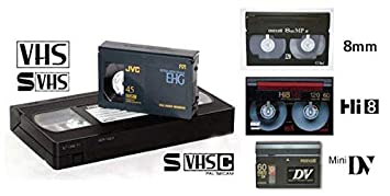 SEND US YOUR VHS/SVHS/VHSC/8mm/Hi8/Video 8/Mini DV/Digital 8 PAL Tape To Be  Transferred To DVD - Enjoy Your Precious Memories Again On DVD - Please