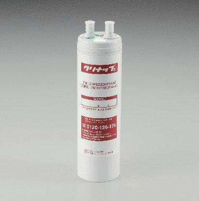交換用カートリッジ ZSRBZ300R14AC (浄水器:ZSPBZ300R14AC用)