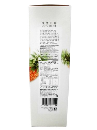 21.12oz Pineapple Vinegar by Shih Chuan Taiwan (One Box) by Shih Chuan (Image #2)'