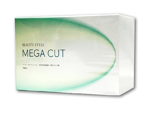 POLA Beauty Style Mega Cut Diet beauty Supplement 90 pack Japan by Mega Cut