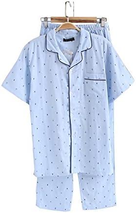 パジャマ メンズ 上下セット 半袖 ロングパンツ 夏 綿100% 2重ガーゼ 通気性よい ルームウェア 部屋着 2点セット 前開き アンカーと船プリント おしゃれ 肌に優しい ナイトウェア 寝間着 寝巻き 全3色