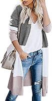 CARDYDONY Women's Long Cardigan Open Front Color Block Cardigan Knit Sweaters