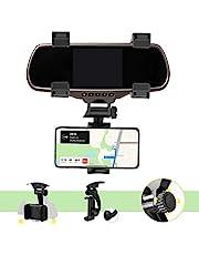 Kokuji مرآة الرؤية الخلفية للسيارة حامل الهاتف المحمول حامل ملاحة قابل للتعديل تلسكوبي الهاتف المحمول حامل الهاتف المحمول الأداة الإضافية نموذج العالمي