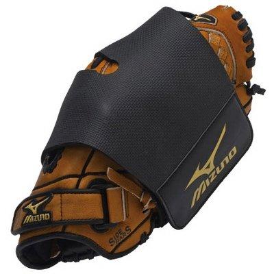 Mizuno Glove Wrap - For Forming Baseball Glove Pockets