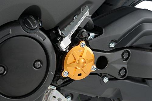 Puig Kupplungsdeckel für Yamaha TMAX 530 Gold