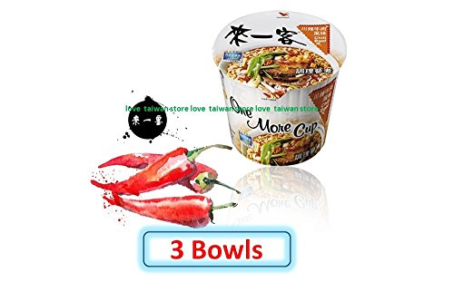 3-bowls-new-uni-president-chili-beef-flavor-instant-noodle-3