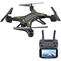 ETbotu KY601S RC Helicopter Drone with/Without Camera HD 1080P WiFi FPV Selfie Drone Professional Foldable Quadcopter