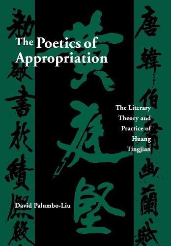 The Poetics of Appropriation: The Literary Theory and Practice of Huang Tingjian by Brand: Stanford University Press