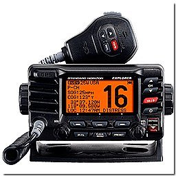 25 Watt Explorer Radio with GPS Blk ()
