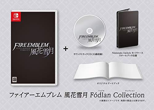 ファイアーエムブレム 風花雪月 Fodlan Collectionの商品画像