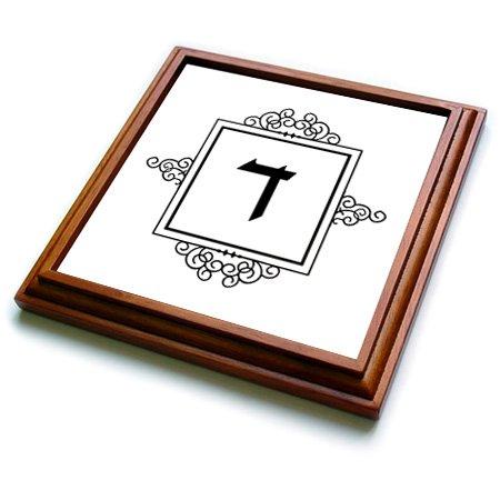 """3dRose trv_164917_1 Daled-Hebrew Alphabet Monogram Letter D Black Ivrit Initial Dalet Trivet with Ceramic Tile, 8 by 8"""", Brown"""