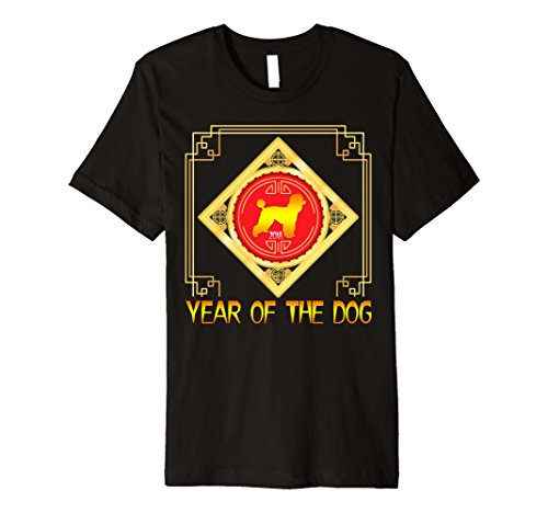 Year Of The Dog Shirt Poodle 2018 Chinese New Year Gift