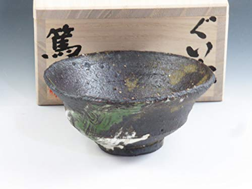 Shutto-Gama Japanese Pottery Sake Cup by Shutto-Gama (Image #1)