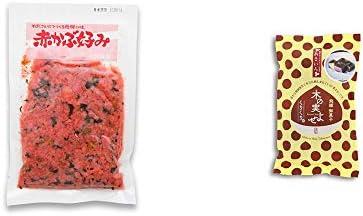 [2点セット] 赤かぶ好み(150g)・木の実よせ くりくり味(5個入)