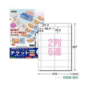 (業務用セット) チケット 連続タイプ(A4) 薄口白無地2列6連 【×20セット】   B07PF8JQX2