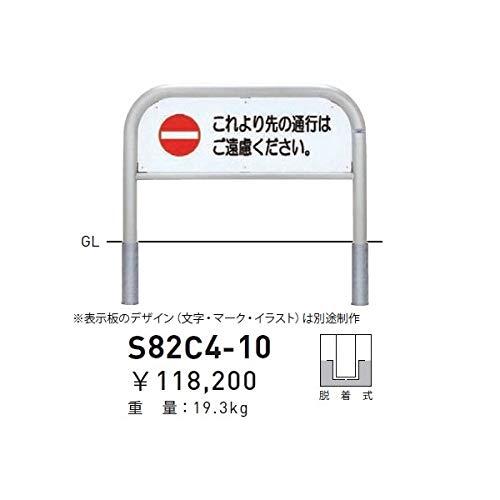 帝金 S82C4-10 バリカー横型 サインタイプ W1000×H650 直径60.5mm 脱着式   B00AEGWO36